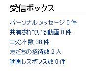 20100416_Youtube.JPG