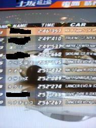 5627422.jpg