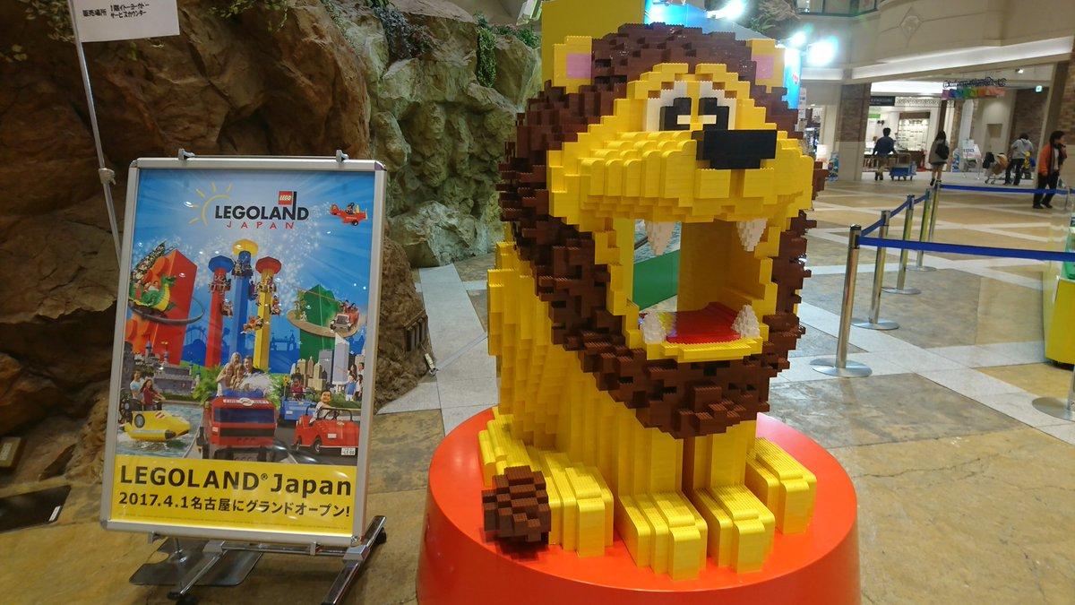 レゴのライオン