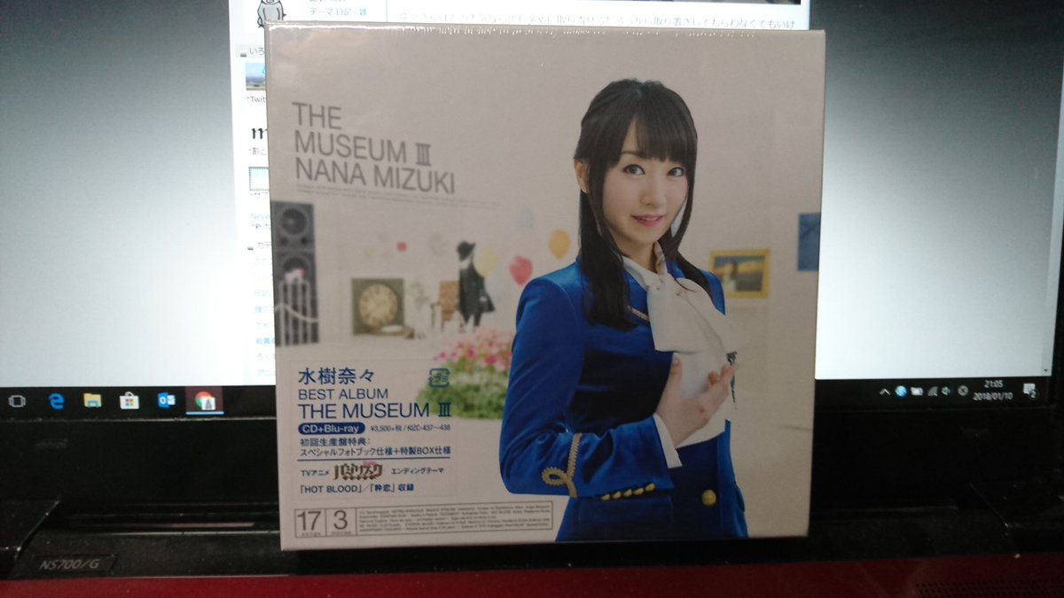 THE MUSEUMⅢ