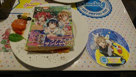 ボリューム満点!電撃G's magazineサンド