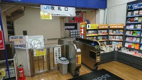 改札口(鶴橋・店内から)
