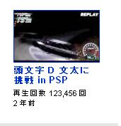 文太★16 in Iroha_123456.PNG