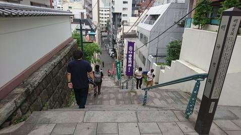 明神男坂(下り)