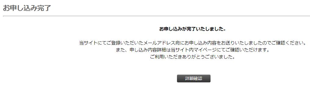 Entry_Nana2018-2.PNG