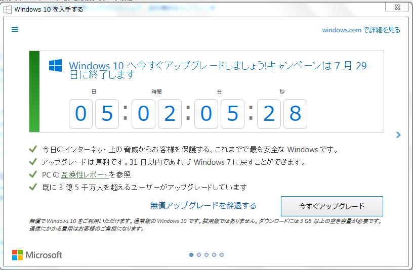 Get-Win10