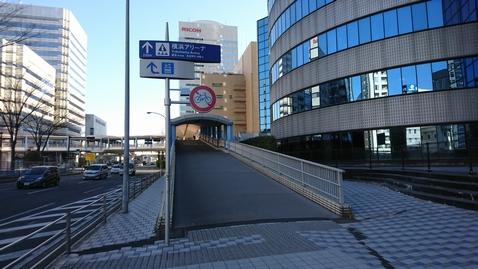 横浜アリーナへの道