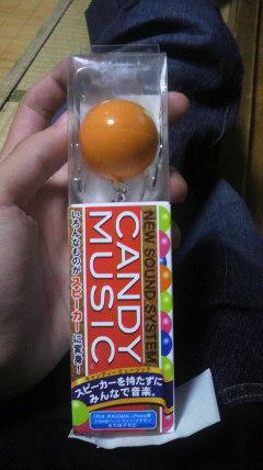 キャンディーミュージック