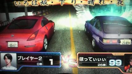 ランカー vs 一般人