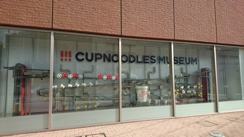 CUPNOODLEMUSEUM