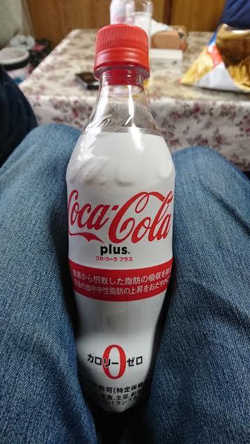 CocaCola plus